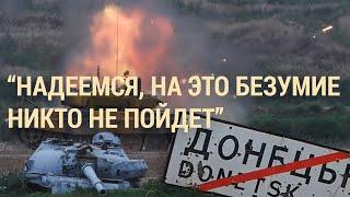 Россия стягивает войска к украинской границе   ВЕЧЕР   30.03.21
