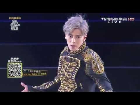 【BiiLoved 自錄】20160716全球中文音樂榜上榜 演唱會獨家播放開場Catch Your Double Eye (Bii畢書盡 cut)