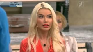Алена Кравец в передаче Первого канала Они и Мы / Шантаж ребенком