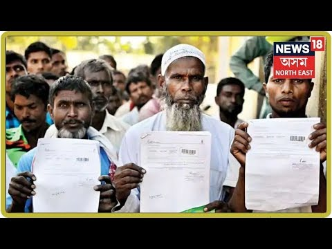 reports-of-many-indian-citizen-missing-out-off-nrc-list