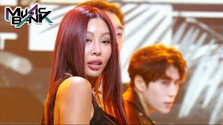 Download Jessi(제시) - What Type of X(어떤X) (Music Bank)   KBS WORLD TV 210326