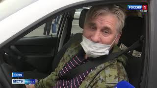Вести Псков 07.10.2020 09:00