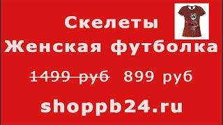 Женская футболка День влюбленных Print Boutique МОДА ФУТБОЛКА ДЕНЬВЛЮБЛЕННЫХ