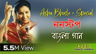 Aasha bhosle  || Non stop hits songs || GP music station