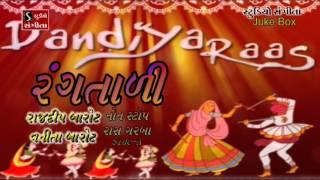 Rajdeep Barot Vanita Barot Nonstop Garba Navratri Special Part - 1