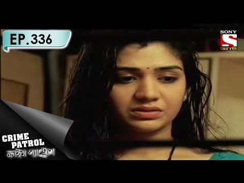 Crime Patrol - ক্রাইম প্যাট্রোল (Bengali) - Ep 336 - The Vanishing