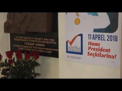 Посольство Азербайджана в Москве. Выборы Президента