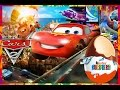 The cars 2 Huge Surprise egg cars characters - McQueen & Mater jajko niespodzianka  kinder sorpresa