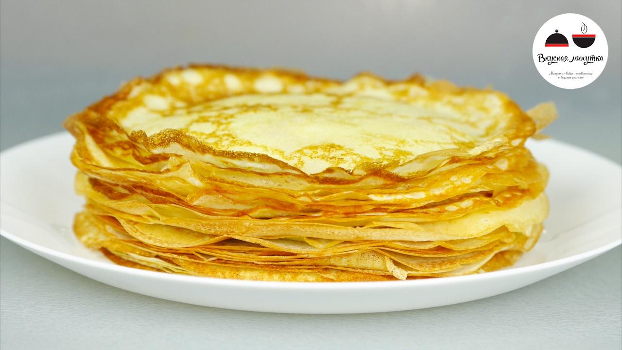 рецепт блинов самый простой рецепт с фото