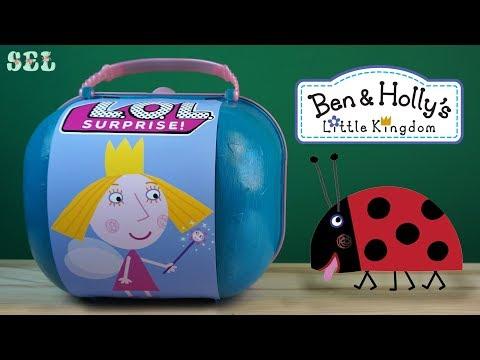 Маленькое королевство Бена и Холли ЛОЛ Сюрприз Custom Bigger LOL Surprise Ben And Holly's Little Kin
