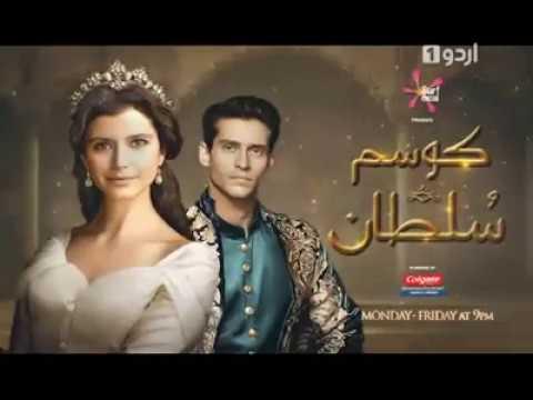 Kosem Sultan Ost Full Song In Urdu/Hindi By Turkey Dramas