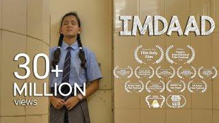 Imdaad | International Award Winning Short Film | Critically Acclaimed Short on Sex Education
