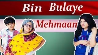 Bin Bulaye Mehmaan |  MoonVines