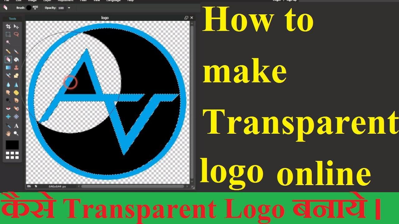 How to make transparent logo online transparent for How to make logo online