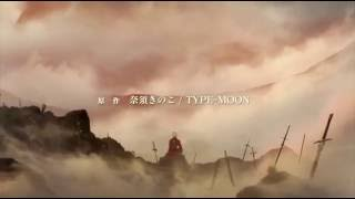 Cover images Opening 2 Fate Stay Night [UBW] Aimer — Brave Shine [sub Español]