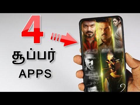 4 சிறந்த Apps | 4 Best Apps for Android in 2018(Tamil)