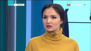 Жазира Сұлтанбекова: Тұрмыста зорлық-зомбылық көргендердің 40-50 пайызы отбасыларына қайта оралады