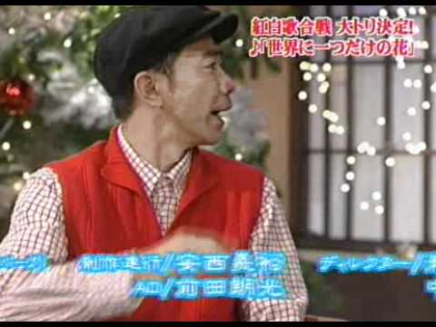 2003.12.25 Kuwazugirai - Kimura Takuya vs Takeuchi Yuko