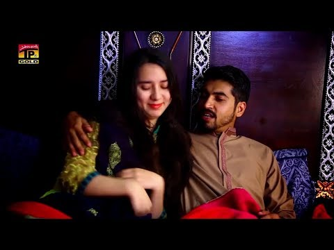 Ruseamy - Ameer Niazi -New Eid Song 2017 - Latest Punjabi And Saraiki Song HD