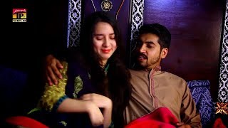 Ruseamy - Ameer Niazi -New Eid Song 2017 - Latest Punjabi And Saraiki Song HD