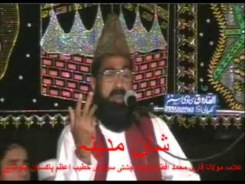 Waqia Abdurrahman Jami