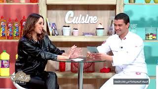 Malla Chef Le Duel S02 Episode 10 25-01-2020 Partie 01