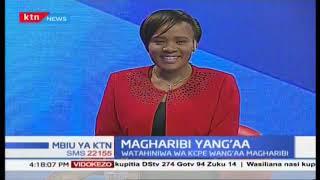 Shule za Magharibi zang\'aa katika mtihani wa #KCPE2018