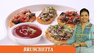 Bruschetta - Mrs Vahchef