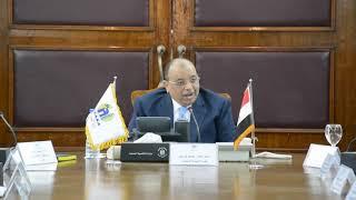 اجتماع اللواء محمود شعراوي وزير التنمية المحلية مع قيادات الوزارة