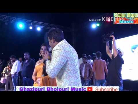 2017 का स्टेज शो! Jaisan sochle rahli waisan Dhanjya mor badi#Pawan Singh #