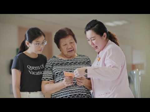 Singapore Health Quality Service Awards 2017 – Opening Video