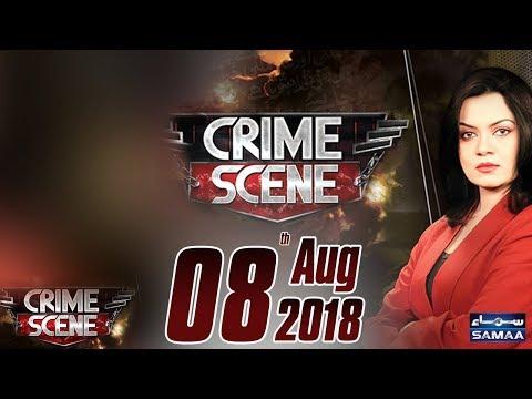 Behnoyi Ka Makaan Hathiyanay Ki Koshish | Crime Scene | Samaa TV | 08 August 2018