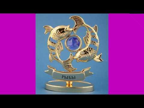 Гороскоп на сегодня Рыбы - женщине и мужчине