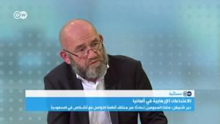 برونو شيرا: الجهاد العالمي يمول من السعودية