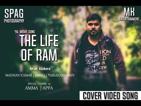 96 Songs | The Life of Ram Cover Video Song | Govind Vasantha | C. Prem Kumar | SPAG photography Mp3