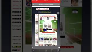 How to watch live cricket for iphone & android ( sinhala)