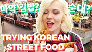 I went to Seoul's biggest Food Market