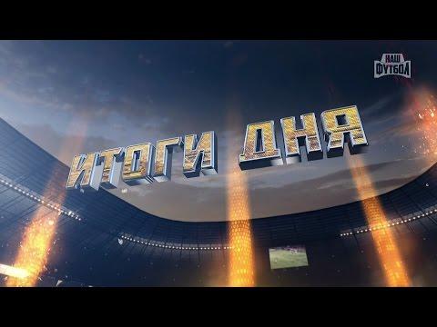 Телевидение онлайн - Смотреть телеканал Россия 2 в HD качестве