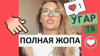 ЛУЧШИЕ ВАЙНЫ 2018 / НОВЫЕ РУССКИЕ И КАЗАХСКИЕ ВАЙНЫ | ПОДБОРКА ВАЙНОВ #154