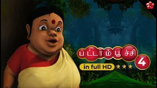 Pattampoochi 4 ★ Tamil nursery rhymes and stories in full HD