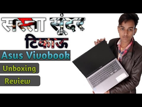 ASUS VIVOBOOK X512FA- EJ550T UNBOXING & REVIEW | Low Price Laptop