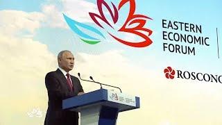 Russian President Vladimir Putin gives keynote speech at 4th EEF plenary session