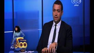 الداعية الإسلامي معز مسعود: بلحن وبغني وأعتبرهما متنفسًا لي