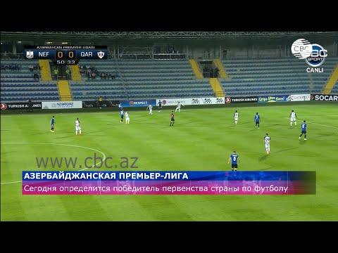 В Баку проходит заключительный матч последнего тура азербайджанской футбольной премьер-лиги