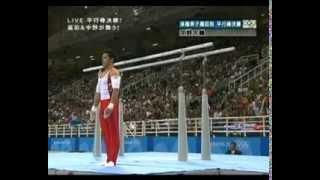 2004 アテネ 中野大輔 Daisuke Nakano 種目別決勝 平行棒