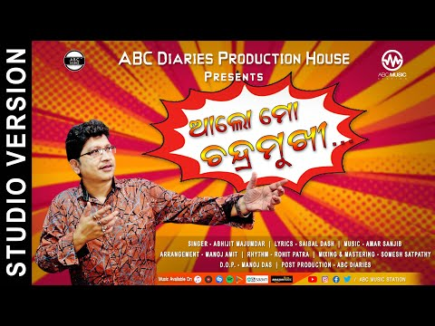 alo-mo-chandramukhi-|-odia-romantic-song-|-studio-version-|-abhijit-majumdar-|-@abc-music-station