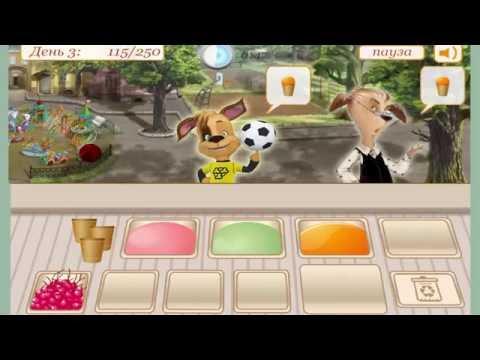 Мультик игра София Прекрасная убирает в кафе (Sofia Ice Cream Parlour Cleaning)