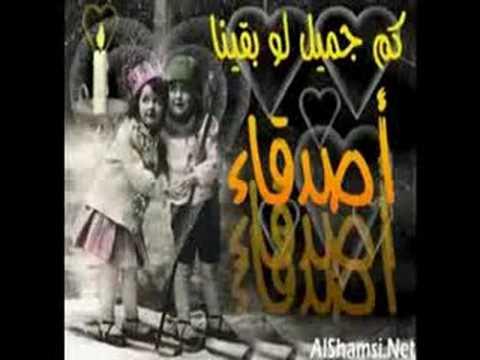 والله ما يسوى - Hussein Al Jasmi