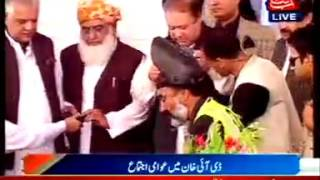 Prime Minister Nawaz Sharif laid foundation stone of DI Khan