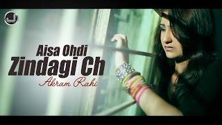 Aisa Ohdi Zingagi Ch | Akram Rahi | Full Song | Japas Music
